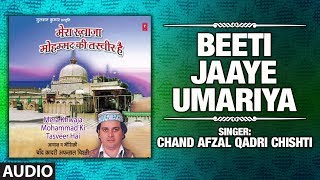 Beeti Jaaye Umariya : Chand Afzal Qadri Chishti Full (Audio) | T-Series Islamic Music