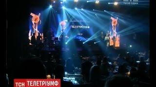 """Премія """"Телетріумф"""": одна з телекомпаній отримала 15 почесних статуеток за телевізійні досягнення"""