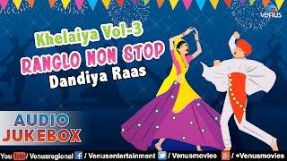 Khelaiya - Vol.3 ~ Ranglo - Non Stop Dandiya Raas 95 || Audio Jukebox
