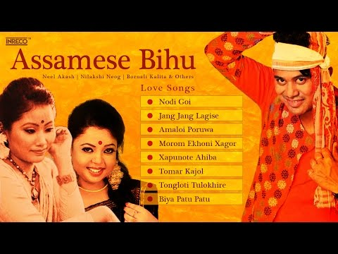 Superhit Assamese Bihu Songs | Folk Songs of Assam | Bornali Kalita Assamese Love Songs