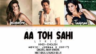 JUDWAA 2 - Aa Toh Sahi (Lyrics/Hindi/Eng)
