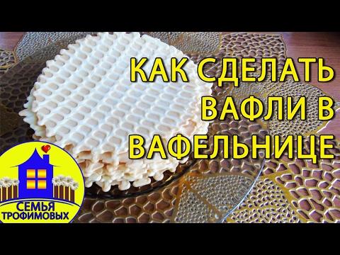 Домашнее мороженое - рецепты с фото на  (154