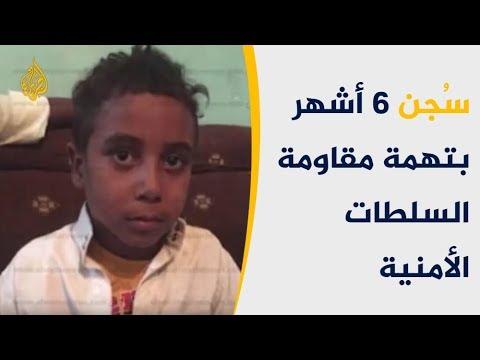 بماذا حكم القضاء المصري على الطفل محمد صبري؟  - نشر قبل 5 ساعة