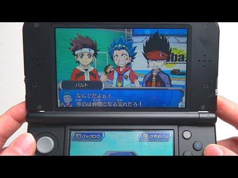 Beyblade Burst 3DS Gameplay PART 1