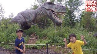 せんももディノパークであそぶ Dinopark thumbnail