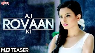 Aj Rovaan Ki - Sir Badal - Teaser - New Punjabi Songs 2015 - Rapperiya Baalam - Kunaal Vermaa