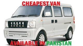 Cheapest Mini Van available in Pakistan