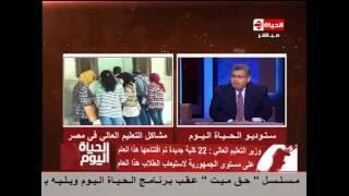 بالفيديو.. 'الشيحي' ينفي إلغاء التعليم المفتوح: 'سيتم تطويره'