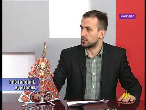 Про головне в деталях. Олексій Коваль 27.02.2018