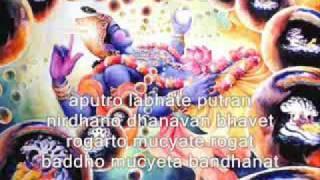 Shri Venkatesha Stotram