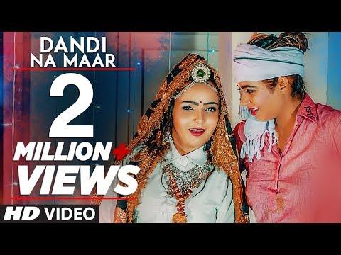 Dandi Na Mare Full Video Song | Miss Sweety | Feat Surender Kala,Sonika Singh | New Haryanvi 2018