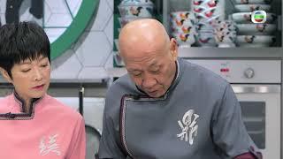 阿爺廚房|精華 麵醬酸薑蒸魚雲!|李家鼎|譚玉瑛