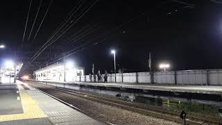 9891レ DE10-1662[新]+福島交通用1000系4両甲種輸送 片倉通過
