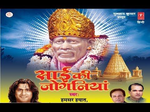 Aaya baba me teri sai bhajan tera shirdi download deewana