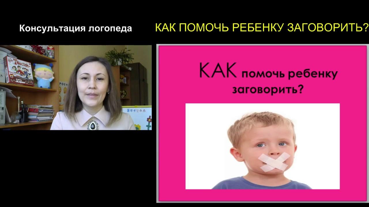 Льготы детям сиротам