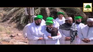 Ziyarat e Muqamat e Muqadasa(Ep-39) - Bagh e Madina, Muqam e Badar (1)