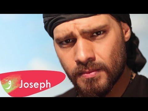 Joseph Attieh - Akbar Menon Kelloun (Official clip) / جوزيف عطيه - أكبر منن كلن