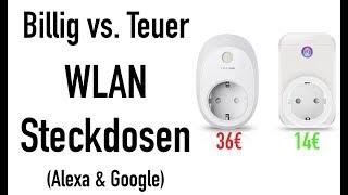 BILLIG VS TEUER - WIFI STECKDOSEN!!