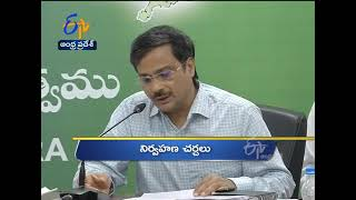 6 AM | Ghantaravam | News Headlines | 27th Jan'2021 | ETV Andhra Pradesh