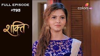 Shakti - 10th June 2019 - शक्ति - Full Episode