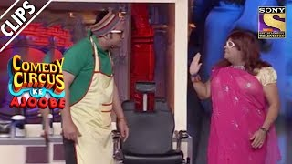 Kiku Visits Krushna's Salon   Comedy Circus Ke Ajoobe