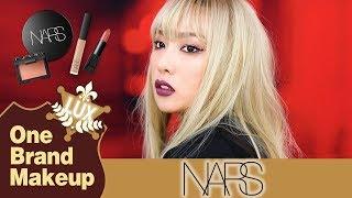 NARS One Brand Makeup 나스 원브랜드 메이크업 | SSIN