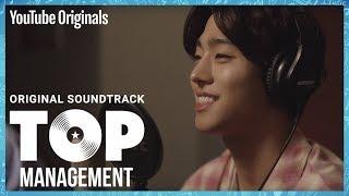 Gambar cover [MV] Lee Won Suk of Daybreak - Spring (니가 보여) | Top Management OST