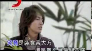 言承旭-習慣兩個人 KTV