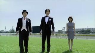 【日本廣告】吸引的賽馬廣告是怎樣?瑛太、有村架純、笑福亭鶴瓶分別穿...