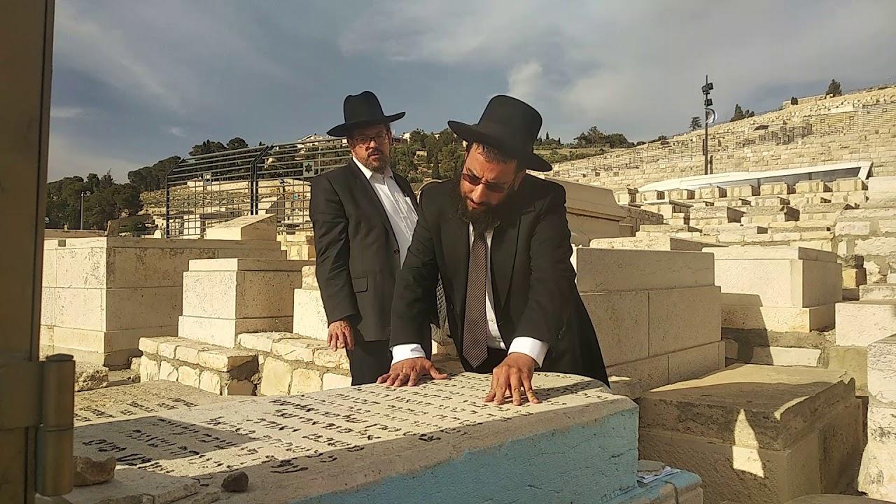הדליקו נר לרבי שלמה אליעזר אלפנדרי