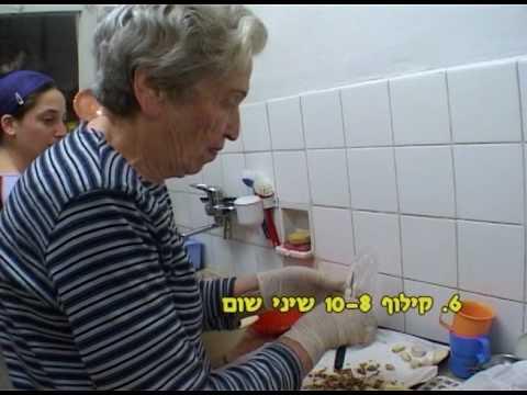 מתכונים מהמטבח של סבתא שוש - חצילים