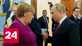Меркель, Эрдоган и их русский язык: новые фрагменты // \