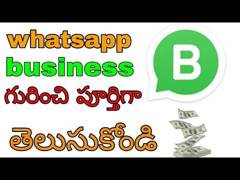 Whatsapp Business App Download And Review Telugu 2018 Ganeshkoppari Youtube