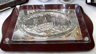Judaica: Challah Board , Challah Covers, Glass Kiddush Cup, Honey Dish & Washing Cups