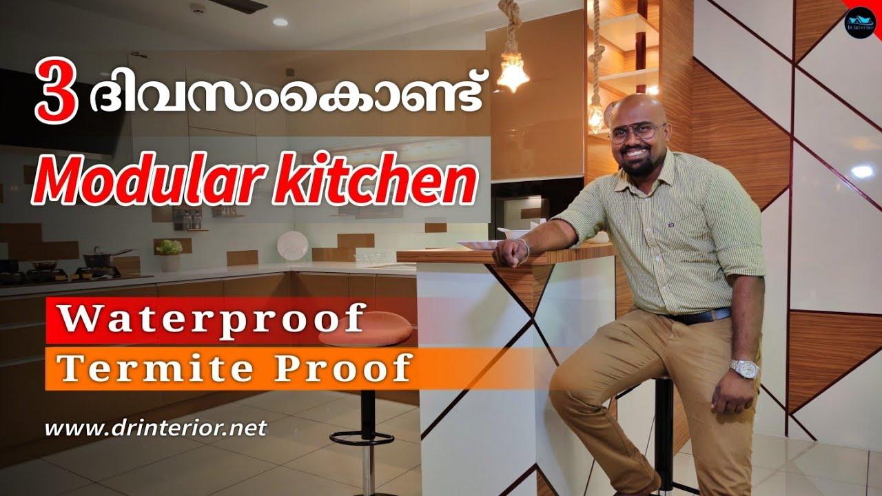 മൂന്ന് ദിവസംകൊണ്ട് Modular Kitchen Aluminium Kitchen Glass Kitchen Low budget Kitchen Dr. Interior