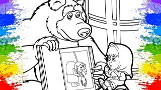 Masha eo Urso Colorir desenhos animados educativos para as crianças Masha e Orso video infantil