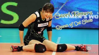 Best of Saori Kimura (木村沙織) • Volleyball Legend • Japan's Best Wing Spiker • ASIAN Volleyball •