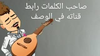 كلمات اغنية ديسباسيتو بالعربي despacito