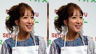 辻希美 結婚前のキス&ラブラブ写真に爆笑「こりゃ整形っていわれるね」...