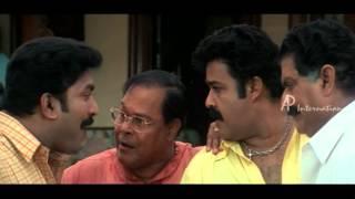 Vamanapuram Bus Route Malayalam Movie | Innocent | Mohanlal | Stop's Lakshmi Gopalaswamy's Marriage
