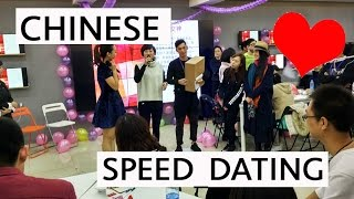 CHINA LIFE VLOG: Speed Dating Event at My Chinese University // 参加大学的约会活动
