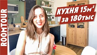 ЗЕЛЕНАЯ кухня гостиная из Новосибирска! Необычная бюджетная кухня. Кухня студия. Евродвушка. Рум тур