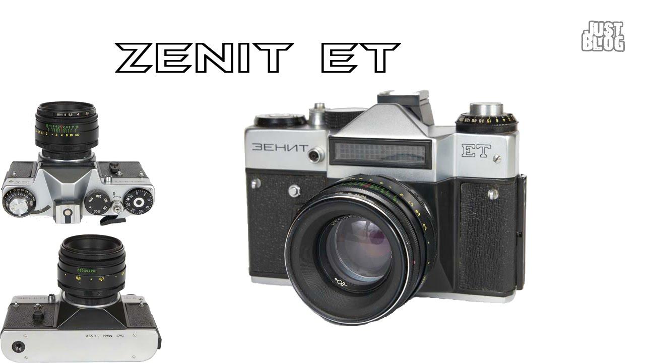 Fotoapparat Zenit Et Helios 44 2 58mm F2 0 Youtube