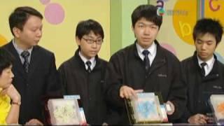 PLKCHC 保良局何蔭棠中學 香港學生科學比賽2009 T