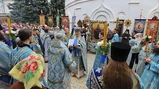 Праздник Покрова Пресвятой Богородицы в Святых Горах. 14.10.16г.