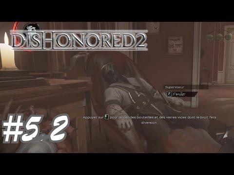 Dishonored 2 - Le Conservatoire Royal: Jardins de Cyria - Walkthrough 5.2 - Non létale - Corvo