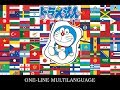 Doraemon 1979 || One-Line Multilanguage ((REQUESTED))