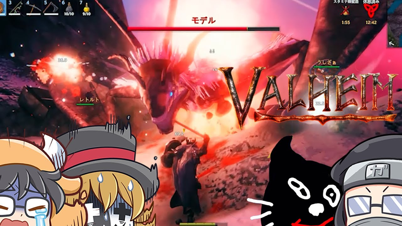 【Valheim】吹雪く雪山のドラゴンを討伐!!