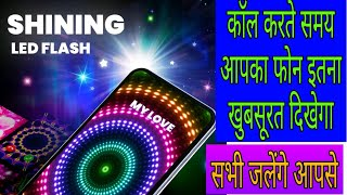 Caller Screen Animation Background LED Flash || #Color Phone Caller Screen LED Flash 2019 screenshot 1