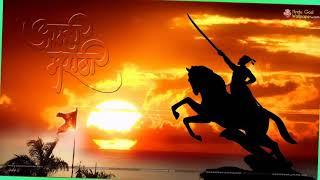 Julva Palna Palna Bal Shivajicha Ringtone